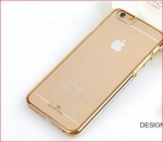 IPhone 6G/6S Plus Hallsen Gel Case