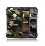 IPhone 7G Camouflage Back Case