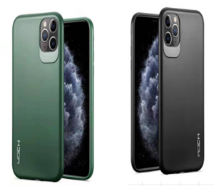 IPhone X/XS Silicon Case