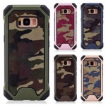 Galaxy S8 Plus Camouflage Back Case